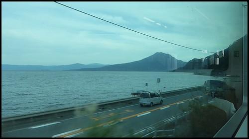 Sakura Jima