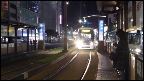 Kagoshima City Train
