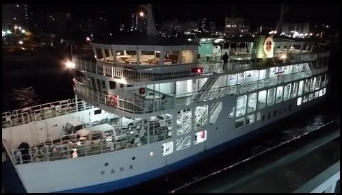 Kagoshima Sakurajima Ferry